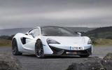 5 star McLaren 570GT