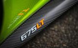 McLaren 675 LT badging