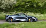 McLaren 720S side profile