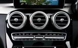 Mercedes-AMG C 63 centre console