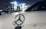 Mercedes-AMG S 63 bonnet ornament