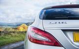 Mercedes-Benz CLS Shooting Brake rear light
