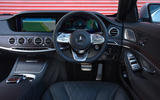 Mercedes-Benz S-Class dashboard