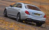 Mercedes-Benz S-Class rear