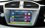 MG GS infotainment system