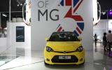 MG to expand dealer network
