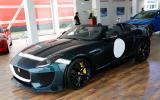 Jaguar F-type Project 7 revealed