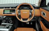 Range Rover Velar dashboard