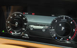 Range Rover Velar digital instrument cluster