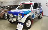 Lada Niva Sport T3