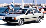 Alfa Romeo Arna - 1984