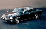 Toyota Century (mk1, 1967-1997) – 30 YEARS