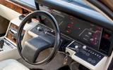 Aston Martin Lagonda (1977)