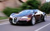 Bugatti - now