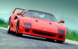 1980s: Ferrari F40: 201mph (325 km/h)