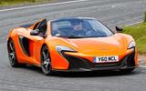 9=: McLaren 650S Spider: 1min 8.30secs