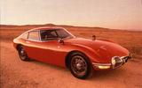 Toyota 2000GT (1965)