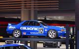 Nissan Skyline R Calsonic (1990)