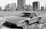 Pontiac Fiero (1983)