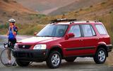 Honda: CR-V