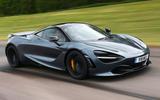 4: McLaren 720S: 1min 6.10secs