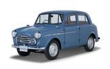 Datsun (1958)