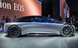 Mercedes-Benz EQS concept