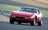 Ferrari Daytona: 1968