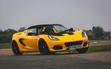 31: Lotus Elise