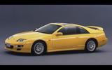 Nissan-300ZX Version R 2+2 (1998)