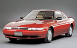 Mazda Cosmo JC (1990)