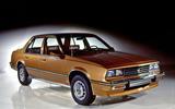 Cadillac Cimarron (1982)