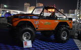 Ford Bronco (1971)