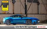 FIVE STAR CAR: Aston Martin DBS Superleggera