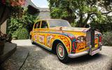 Rolls-Royce Phantom V (1959)