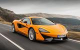 59 2015 McLaren 570S – NEW ENTRY