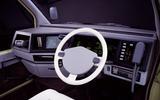Nissan ComCom (1985)