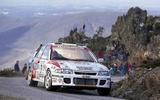 Mitsubishi Lancer Evo (1992)