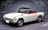 Honda: S500 (1963)