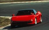 The NSX (1989)
