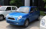 13: Lifan Motors