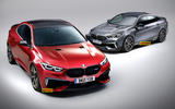 2022: BMW M2, BMW M2 GRAN COUPE