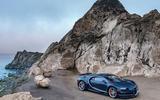 29. 2017 Bugatti Chiron