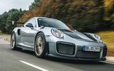 Porsche 911 GT2 RS (2018-Present) - 211mph