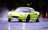 13 1996 Lotus Elise