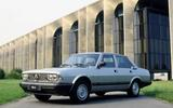 Alfa Romeo Alfa 6 (1979)