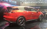 WORST - BYD concept