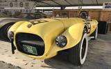 Balchowsky-Buick Old Yeller II