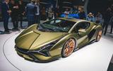 Lamborghini Sian at Frankfurt motor show 2019