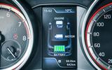 Suzuki Swift information display